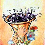 Claude Pelet Illustrateur - Fête de la musique